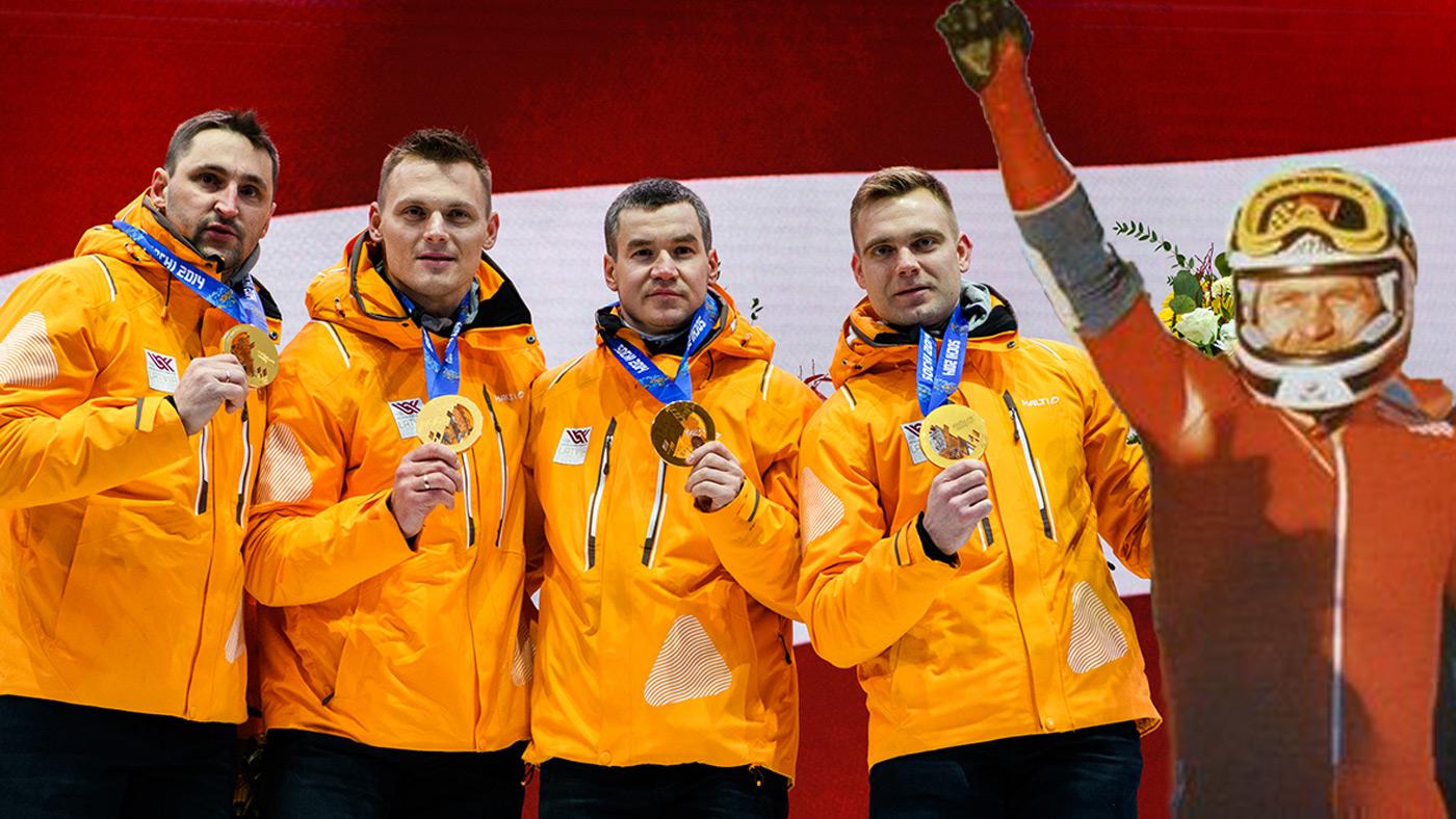 Piecu olimpisko čempionu vēstule